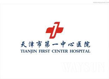 第一中心医院