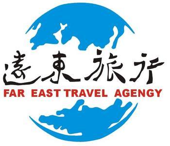 远东国际旅行