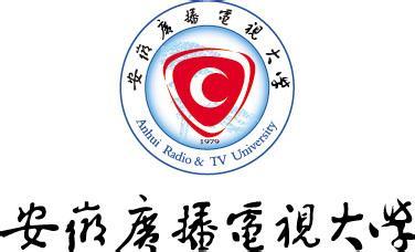 广播电视大学