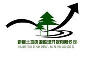 土地资源整理开发