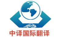 北京qy288.vip千亿国际公司新闻
